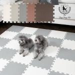 [딩동펫]애견퍼즐매트 강아지퍼즐매트10p