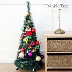3초 뚝딱! 트윙클 트리-그린 90cm/크리스마스 트리