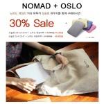 VATUKA 오슬로 파우치(11.6/12/13.3) 구매시 노마드 데일리백 30% 할인