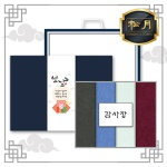송월 호텔 170g 4P 설 선물세트