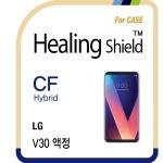 LG V30 하이브리드 필름 1매(케이스)+버츄얼스킨 1매
