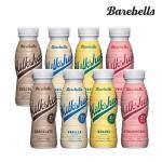 [베어벨스] 프로틴음료 밀크쉐이크 단백질음료 8병