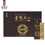 [정한삼] 전통의 비법 공진고로얄스틱 15gx30포