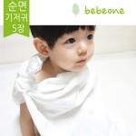 [베베원] 무형광 사각천기저귀 5장 목욕타올겸용 신생아  유아 아기 출산 백일 돌선물