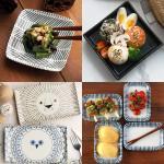 일본식기 앞접시/찬기 사각접시 35종 모음