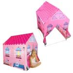 데코앤 소녀의집 텐트