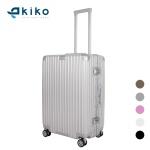 키코 100%PC/USB충전 스마트 vol.2 캐리어