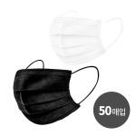 일회용 마스크 3중 필터 50매 귀보호 밴드 증정