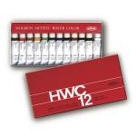 HWC 홀베인 수채화 물감 5ml 12색 / 수채물감