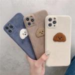 아이폰11 PRO MAX 귀여운 푸들 스웨이드 겨울 케이스