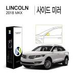 링컨 2018 MKX 사이드 미러 PPF 필름 2매(HS1765936)