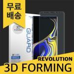(2매)레볼루션가드 3D포밍 풀커버필름 갤럭시노트9