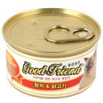 굿프랜드 참치&닭고기 85g