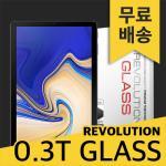 레볼루션글라스 0.4T 강화유리필름 갤럭시탭S4