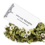엔틱 저온숙성비누 설명 카드 (10개)