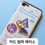 스마트링 카드 범퍼 케이스-doodle