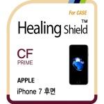 아이폰7 후면 CurvedFit 프라임 2매-케이스용