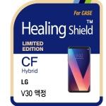 LG V30 하이브리드 필름 3매(케이스)+버츄얼스킨 1매