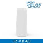 링크시스 벨롭 메시 Wi-Fi 유무선공유기 1팩 WHW0101