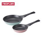 [네오플램] 티타늄코팅 제이드 후라이팬 2종세트