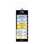 Sticky Notes Journal - Title Ribbon