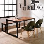 퍼피노 아르떼 멀바우 1400식탁+벤치+의자세트 ps666