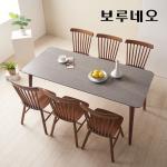 모닝듀 세라믹 6인식탁 (월넛) WD004