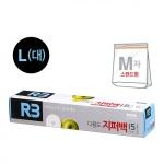 [코멕스산업] (R3) 다용도스탠드지퍼백 (15매) L 402305