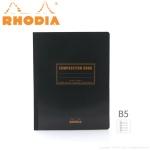 로디아 컴포지션 노트북 B5 블랙 라인