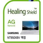 노트북9 올웨이즈 NT950XBV 저반사 액정보호필름 1매