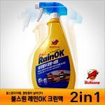 불스원/레인OK크린-2in1/500ml/분무형/스프레이/유리세정/발수효과/성에제거/크리너/발수코팅/불스원샷