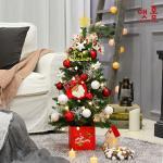 앳홈 화이트볼 크리스마스 미니트리 / 80cm