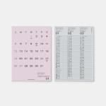 2020 Quarter Calendar