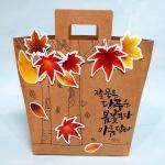 가을 낙엽 크라프트 가방만들기