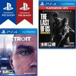 PS4 디트로이트 비컴 휴먼 + 라스트 오브 어스 더블팩