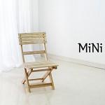 [벤트리] 접이식 카페 (폴딩)의자 Mini