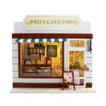 DIY 미니어처하우스 벨의 케익하우스