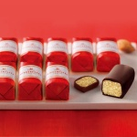독일 니더레거 마지판 초콜릿