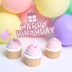 글리터 생일 토퍼 (선물) 로즈골드