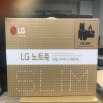 LG 노트북 그램 14Z980-GP50ML