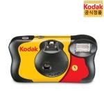 KODAK 코닥 일회용카메라 펀세이버 800-27컷