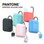 PANTONE AIRPODS SILICON CASE