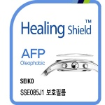 세이코 아스트론 SSE085J1 올레포빅 시계보호필름 2매