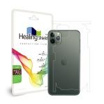 아이폰11 프로 프라임 지문방지 후면2매(풀커버형)
