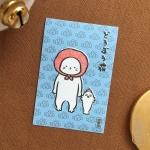 도로보우네코 도둑 고양이의 비밀 사각 스티커