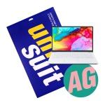 LG 2019 그램 15ZD990 저반사 슈트 1매