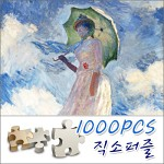 [1000 ]    10-311