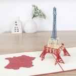 종이로예쁜 입체팝업카드 에펠탑(대)