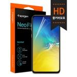 갤럭시S10e 풀커버 액정보호필름 네오플렉스 HD