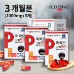 일동생활건강 퍼펙트 크릴오일 1000mg 30캡슐X3박스
